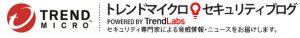 securityblog-TMJP-logo